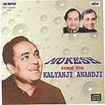 Mukesh Mukesh Sings For Kalyanji Anandji