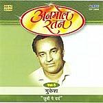 Mukesh Mukesh -Zuban Pe Dard