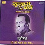 Mukesh Sunehri Yadein-Mukesh-Woh Tere Pyar Ka G