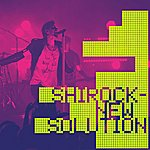 Shirock New Solution - Ep