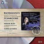 Mariss Jansons Rachmaninov: Complete Piano Concertos