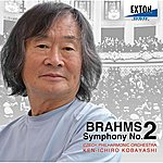 Czech Philharmonic Orchestra Brahms : Symphony No.2
