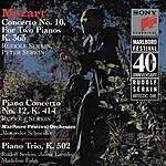 Peter Serkin Mozart: Concerto No. 10 For Two Pianos And Orchestra, K. 365; Concerto For Piano And Orchestra, K. 414; And Trio For Piano, Violin And Cello, K. 502