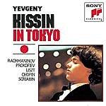 Evgeny Kissin Kissin In Tokyo