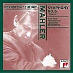 New York Philharmonic Mahler: Symphony No. 6