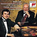 Isaac Stern Mozart: Sonatas For Violin And Piano, Vol. II