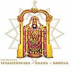 Usha Raj Shlokas On Venkateshvara, Rama And Krishna (Amruthavarsha Vol. 4)