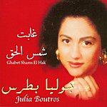 Julia Ghabet Shams El Hak