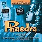 Mikis Theodorakis Phaedra (Digitally Remastered)