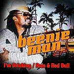Beenie Man Beenie Man Ep- I'm Drinking / Rum & Red Bull