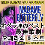 Classic Puccini : Madame Butterfly (Asia Edition)