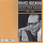 Mohamed Abdel Wahab Kollina Nehib Zlqamar (1920 - 1935)