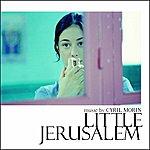 Cyril Morin La Petite Jerusalem