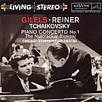 Emil Gilels Tchaikovsky: Piano Concerto No. 1/The Nutcracker (Excerpts)