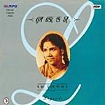Sandhya Mukherjee Legends- Sandhya Mukherjee-1