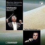 Yefim Bronfman Tchaikovsky: Piano Concerto No.1, Symphony No. 4