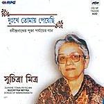 Suchitra Mitra Dukkhe Tomai Peyechhi-Suchitra Mitra