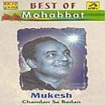 Mukesh Mukesh-Chandan Sa Badan
