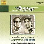 Hemanta Mukherjee Shudu Dujane- Hits Of Hemanta, Lata