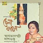 Swagatalakshmi Dasgupta Chena Phagun