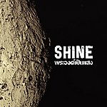 Shine God Is Light