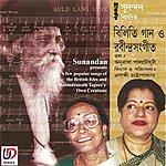 Rabindranath Tagore Biliti Gan O Rabindrasangeet