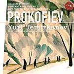 Yuri Temirkanov Prokofiev: Symphony No. 1