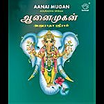 Anuradha Sriram Aanai Mugan