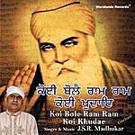 J.S.R. Madhukar Koi Bole Ram Ram Koi Khudae