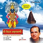 Suresh Wadkar Shri Vitthal Amritwani