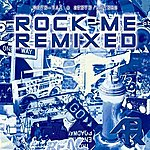 Move Ya! & Steve Lavers Rock Me (Stripped Down Mix/Steve Lavers Remix/British Intelligence Remix)