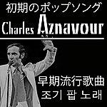 Charles Aznavour Charles Aznavour, Vol. 4 (Asia Edition)