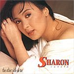 Sharon Cuneta The Other Side Of Me