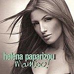 Helena Paparizou Mambo - Single