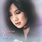 Sharon Cuneta Walang Kapalit