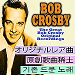 Bob Crosby The Great Bob Crosby (Asia Edition)