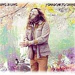 Bing Ji Ling Move On (Single)
