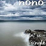 No-No Lovin' U - Single
