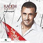 Kadim Al Sahir Latisideh Lawa'ah