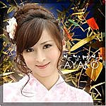 Ayako たなばた