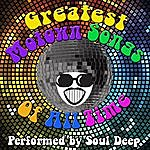 Soul Deep Greatest Motown Songs Of All Time