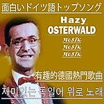 Hazy Osterwald Musik Musik (Asia Edition)