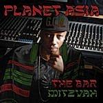 Planet Asia The Bar Mistvah