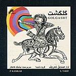 The Kamkars Golgasht (Sheyda Ensemble)