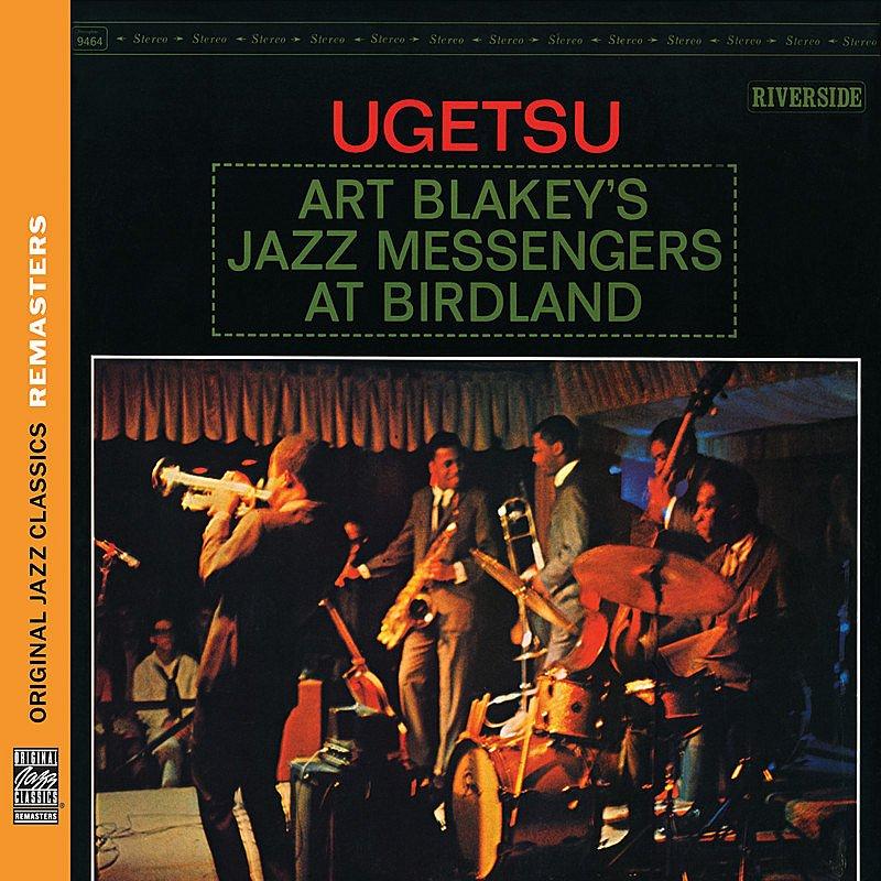 Cover Art: Ugetsu [Original Jazz Classics Remasters]