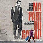 Kraked Unit Ma Part Du Gateau : It's Up To You (Feat. The Deacon) - Single