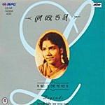 Sandhya Mukherjee Legends- Sandhya Mukherjee-3