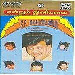 S.P. Balasubrahmanyam Hits Of S.P.Balasubrahmanyam From Tamil Films-4