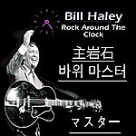 Bill Haley Rock Around The Clock (Asia Edition)