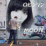 Moon Robinson